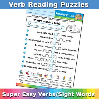 Free Verb Reading Worksheet