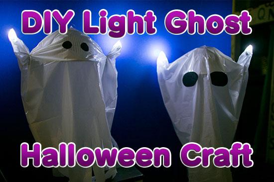 diy light ghost halloween craft