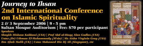 2nd International Conference on Islamic Spirituality
