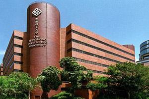 Bio-Oxygen installed at Hong Kong Polytechnic University