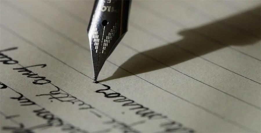 scholarship-essay
