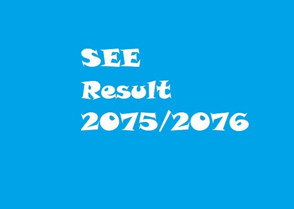 see result 2075-2076 is published