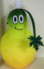 papaya-final-4-web150