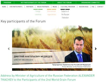 screenshot-wgforum.ru-2016-11-21-10-21-20