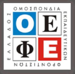 oefe_logo