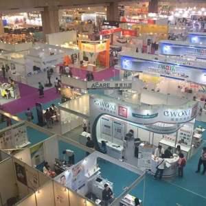 2017年台灣國際醫療展、銀髮族暨健康照護產業展圓滿落幕
