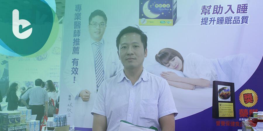 【台灣生物科技展】打擊病毒就靠遠東生技「ApoX防毒霸」