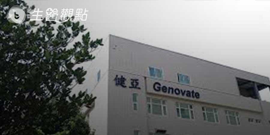 狼瘡性腎炎新藥獲上市許可,嘉惠國內3萬病患