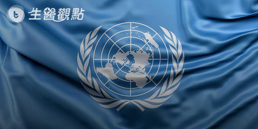 WHO是什麼?為什麼台灣要爭取加入?