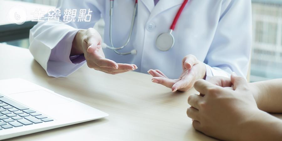 腎臟癌發生人數增3倍 免疫療法提供治療新契機