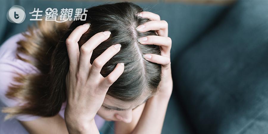 熬夜、工作壓力大 熟齡女吞B群仍狂掉髮