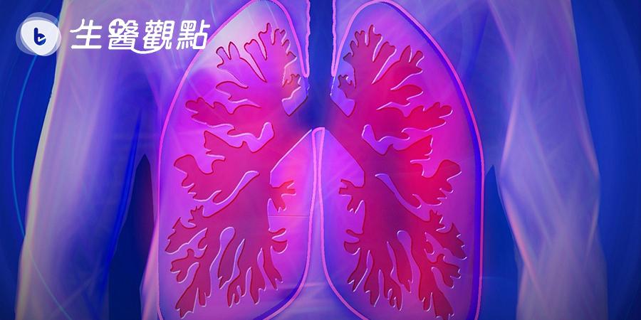 肺癌治療如同慢性病? 第一線標靶藥物選擇是關鍵