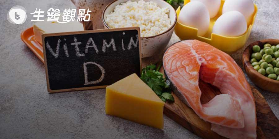 醫學證實:維生素D不足 增加高血壓的罹患風險
