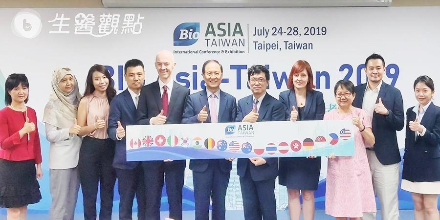 亞洲生技大會首次登台 超過100家外國廠商參與