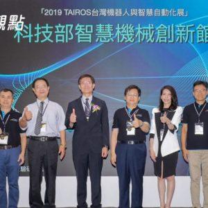 TAIROS展登場 骨科微創機器人成鎂光燈焦點