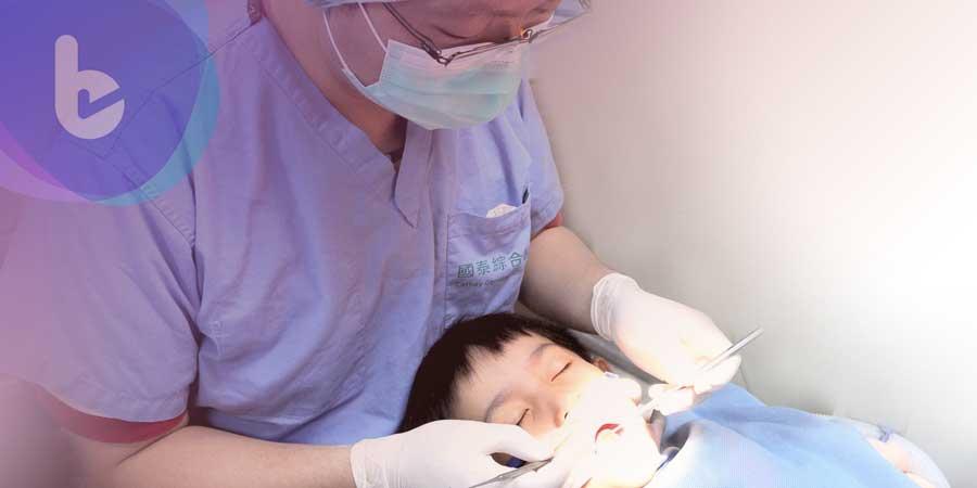 一覺醒來牙就補完了!「舒眠麻醉」拯救兒童噩夢