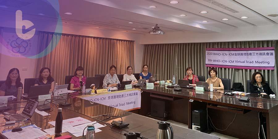 第八屆WHO-ICN-ICM三方會議:台灣護理學會理事長受邀分享