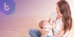 中醫師告訴你:產後調養三步驟