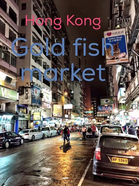 Hong Kong Fish Store