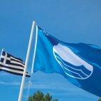 Η Ελλάδα στη 2η θέση παγκοσμίως με 519 βραβευμένες ακτές!
