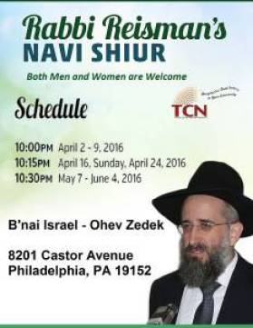 rabbi reisman