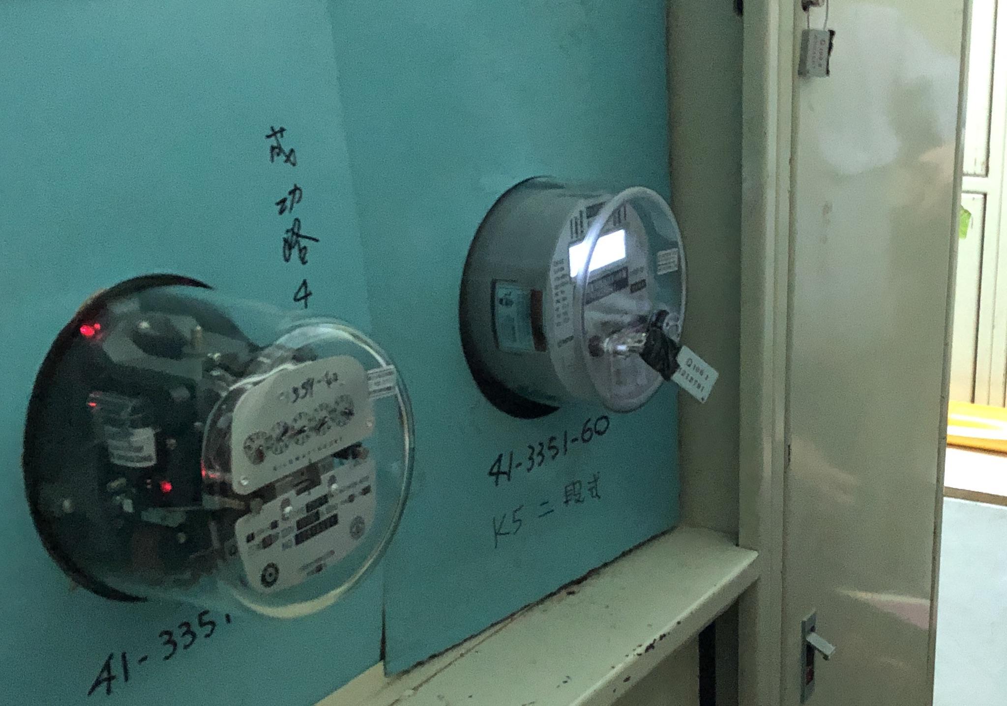申請時間電價及電錶換裝 - 笨鳥慢飛