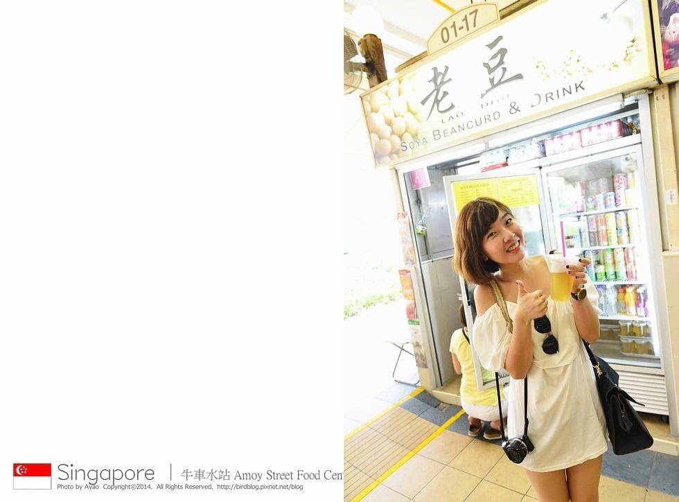 LIN_3776