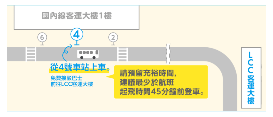 oka-okinawa-naha_img_tw