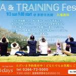 ついに今週末になりました!YOGA&TRAINING Festival☆