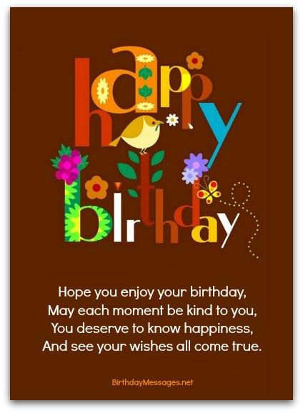 Sentimental Sister Wishes Birthday
