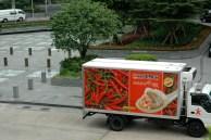 cool HK truck