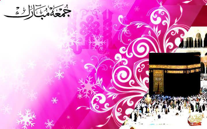Short Essay On Holy Month Of Ramadan