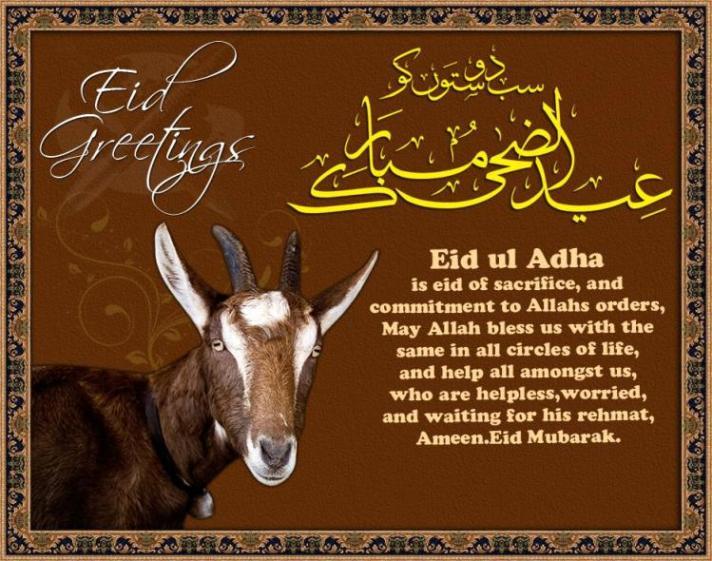 Eid Ul Azha Mubarik 2018 Poetry Friends Wishes Biseworld