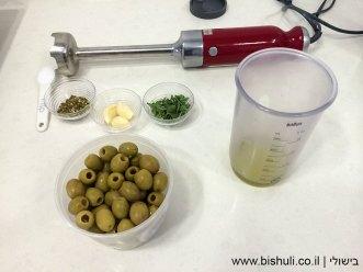 ממרח זיתים ירוקים - מרכיבים
