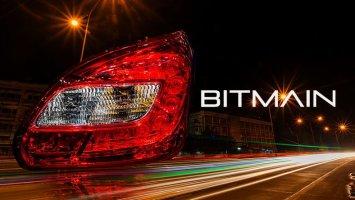 SoftBank Denies Reports of Bitmain Deal; Bitmain Still Silent 3