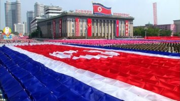 North Korea to Host Its First Blockchain Conference 1