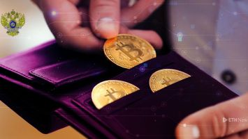 Russian Agency To Get New Tools For Tracking Crypto Transactions 08 30 2018
