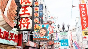 japan roundup banner