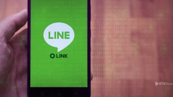 Japanese Messaging Service LINE Develops Its Own Cryptocurrency 08 31 2018