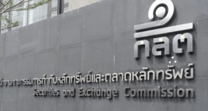 Thai Government Approves Crypto Exchange, Wants Own Wallet