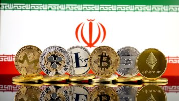 Peyman: Iran gets a gold-covered cryptocurrency 3