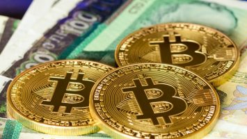 Bulgarian Tax Authority to Inspect Crypto Exchanges and Traders 3