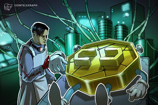 NSA Working to Develop Quantum-Resistant Cryptocurrency: Report 1