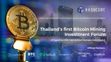 PR: Hashcube Announces Bitcoin Mining Investment Forum in Thailand 2