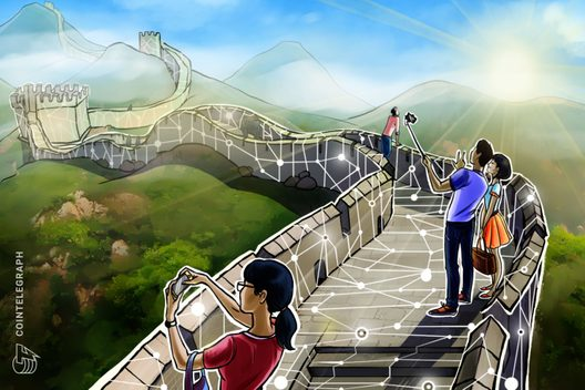 China's Cyberspace Watchdog Approves 309 More Blockchain Services 1