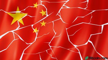 Chinese Authority Freezes Thousands of Cryptocurrency Traders' Bank Accounts 2