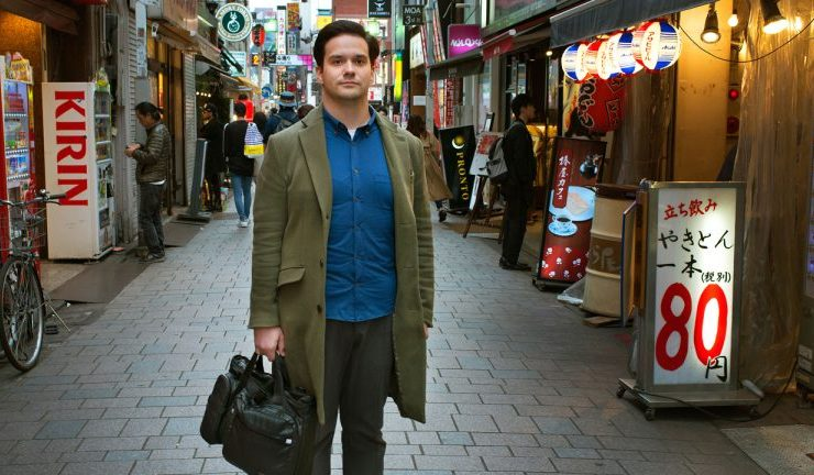 Japanese Court Upheld Former Mt Gox CEO's Conviction for Manipulating Data 1