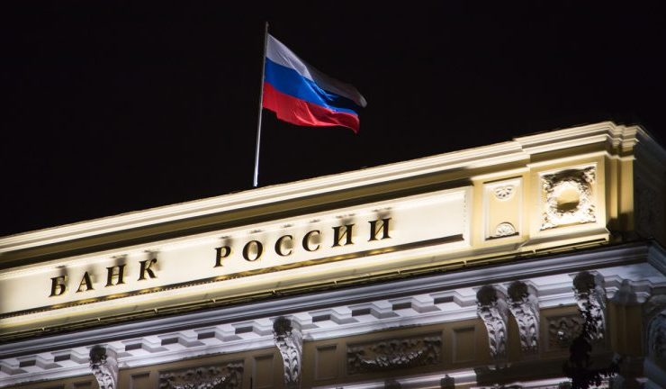 New Russian Law Bans Bitcoin Payments for Goods and Services 1
