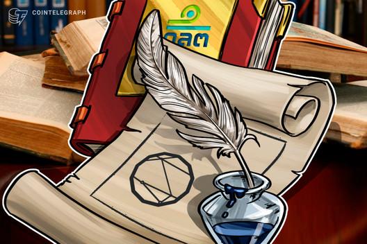 Crypto Exchange UpBit Scores Full Deck of Licenses From Thai SEC 1