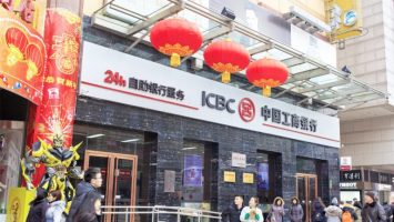 Major Chinese Banks Bar Customers From Buying Gold, Precious Metals 2